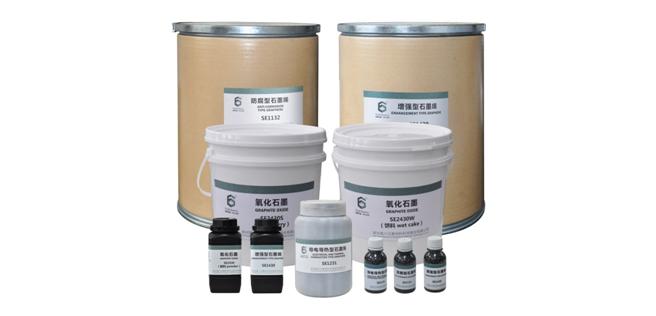 【第六元素】氧化石墨(SE2430W、SE2431W)
