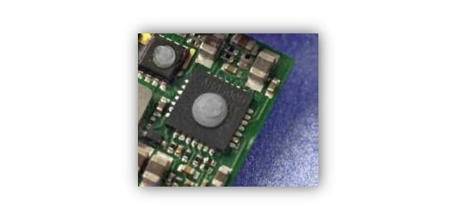 【合烯】HM700导热凝胶(单组份)