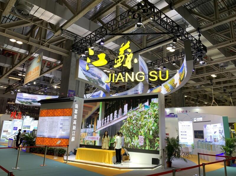 江南石墨烯研究院参加第24届澳门国际贸易投资展览会