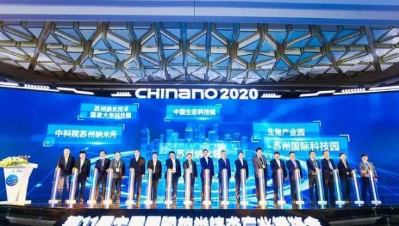 江苏新材料产业深度布局 纳米做金丝串起近千亿产业链